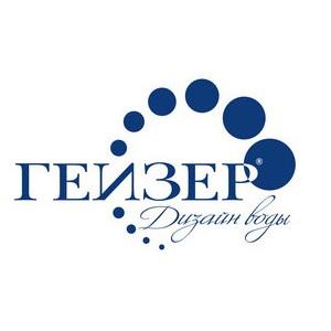 Geizer_logo
